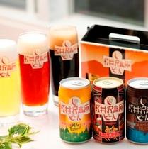 軽井沢の地ビール「軽井沢高原ビール」