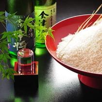 豊かな水に恵まれた米どころ会津は酒どころでもあります。ご賞味ください。