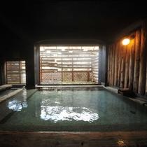 〜わたり湯〜昔ながらの湯治場をイメージした開放的なお風呂