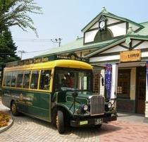 まちなか周遊バス「ハイカラさん」(あかべぇ)は500円で乗り降り自由な乗車券が便利です!