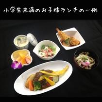 【お子様ランチの一例】小学生のお子様には牛陶板焼きとこづゆ、ごはん、味噌汁が付きます。