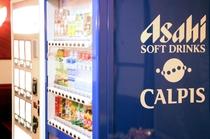 自動販売機(館内にはソフトドリンク、アルコール、簡易弁当(たこやきなど)の自販機を設置。)