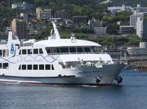 初島フェリー乗船券付プラン♪写真は遊覧船 「イルドバカンス プレミアム号」で御座います。