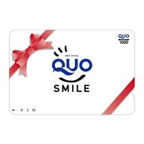 QUOカード付き宿泊プラン