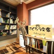 ふくろう文庫は、15:00~22:00までご利用いただけます。