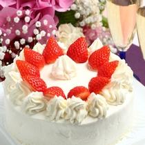 ケーキのご用意もございます。ご宿泊の3日前までご予約ください。