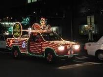 光のページェントカー