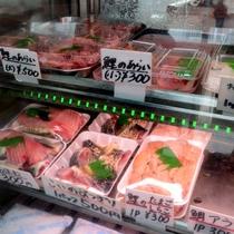 *近隣情報/田代鮮魚店。新鮮なお魚を買って自分達で調理♪♪
