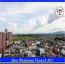 屋上からの景観 (駅側)