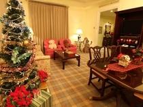 クリスマススイートルーム