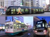 ■周辺観光:市内電車半額チケットプラン