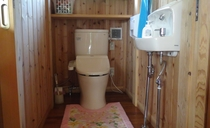 「さんごひ」トイレ