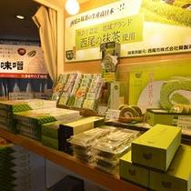 売店では地元名産品等、各種取り揃えております。