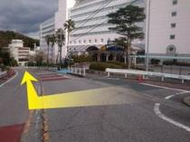 【別館側駐車場への行き方2】