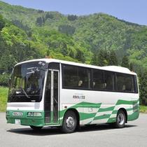 【送迎バス】杉原駅より送迎あり♪事前にご予約下さい。
