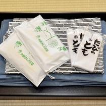 【お部屋アメニティ】バスタオル・フェイスタオル・歯ブラシ・浴衣・羽織・たびが付いております。