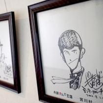 あの有名な漫画家さんのサインも展示しております♪