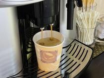 コーヒー無料サービス (24時間)