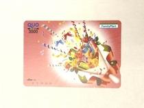 クオカード 3,000円