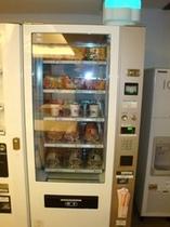 自販機:1階(カップラーメン、お菓子を販売しています。夜食にぴったりですネ♪)