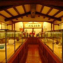 平田館展示室