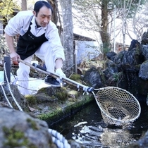 当館の敷地で捕った魚をそのまま料理として提供させていただいております!