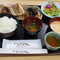 健康和朝食の一例 ホテル内レストラン「創作・京ごはん いただきマス。」