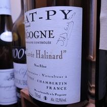 *【ワイン】醸造家の方の直筆サイン入りワイン。1杯いかがでしょうか。