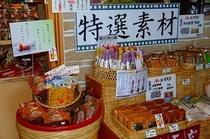 ご朝食「自然食バイキング」〜特選素材のお漬物〜