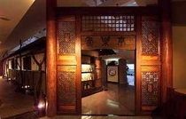 お食事処「寿楽亭」門