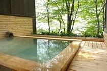 山の湯露天風呂