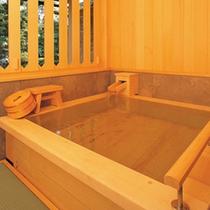 客室温泉【槙の間】