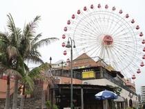 沖縄唯一の観覧車 北谷*アメリカンビレッジ