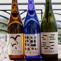 森國酒造利き酒セット