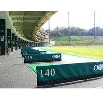 OGMゴルフプラザ神戸 打席イメージ