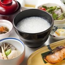 【日本庭園を眺めがら朝食を】ガーデンダイニング環楽のお粥定食