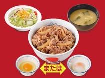 「松屋」食券付き☆牛めし野菜セット