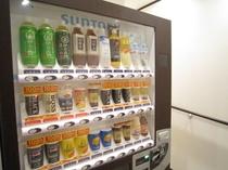 C自動販売機