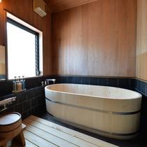 【霧】松本の蔵座敷風、檜内風呂付きのお部屋