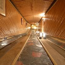 地下通路〜ご夕食へのプロローグ。食事処のある泉雲閣へは秘密の地下通路を潜り抜けます。