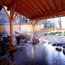 杜の湯(露天風呂)