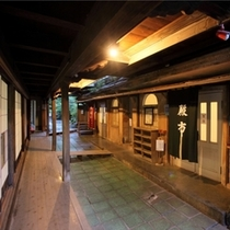 「元禄の湯」の入口へと続く廊下