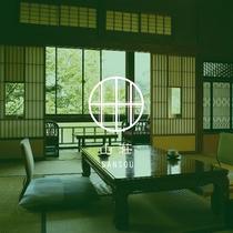 繊細な木組みの技が残る【山荘】国の有形文化財、群馬県近代遺産に登録されている。