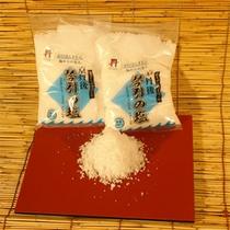オリジナル「塩」