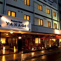 ◆ビジネスホテルYANAGI◆