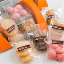 洋菓子店PASSOで大人気「焼き菓子」をプレゼント♪