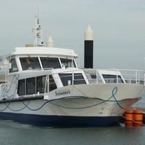 観光遊覧船『スナメリ号』