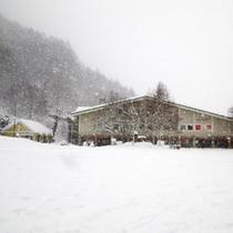 *ホワイトワールド尾瀬岩鞍/スキーやスノボをお楽しみください♪