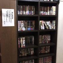 【無料貸し出し本棚】コミック等をご自由にお読みいただけます。