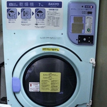 【乾燥機】洗濯から乾燥までを400円でご利用できます。ご利用時間12~24時